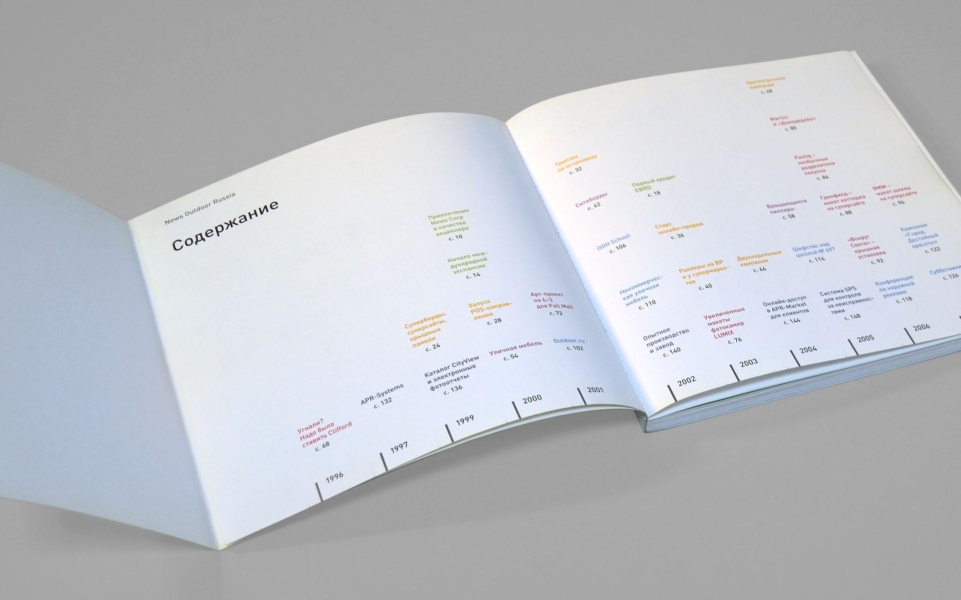 bookletNOG_800x500_2 копия