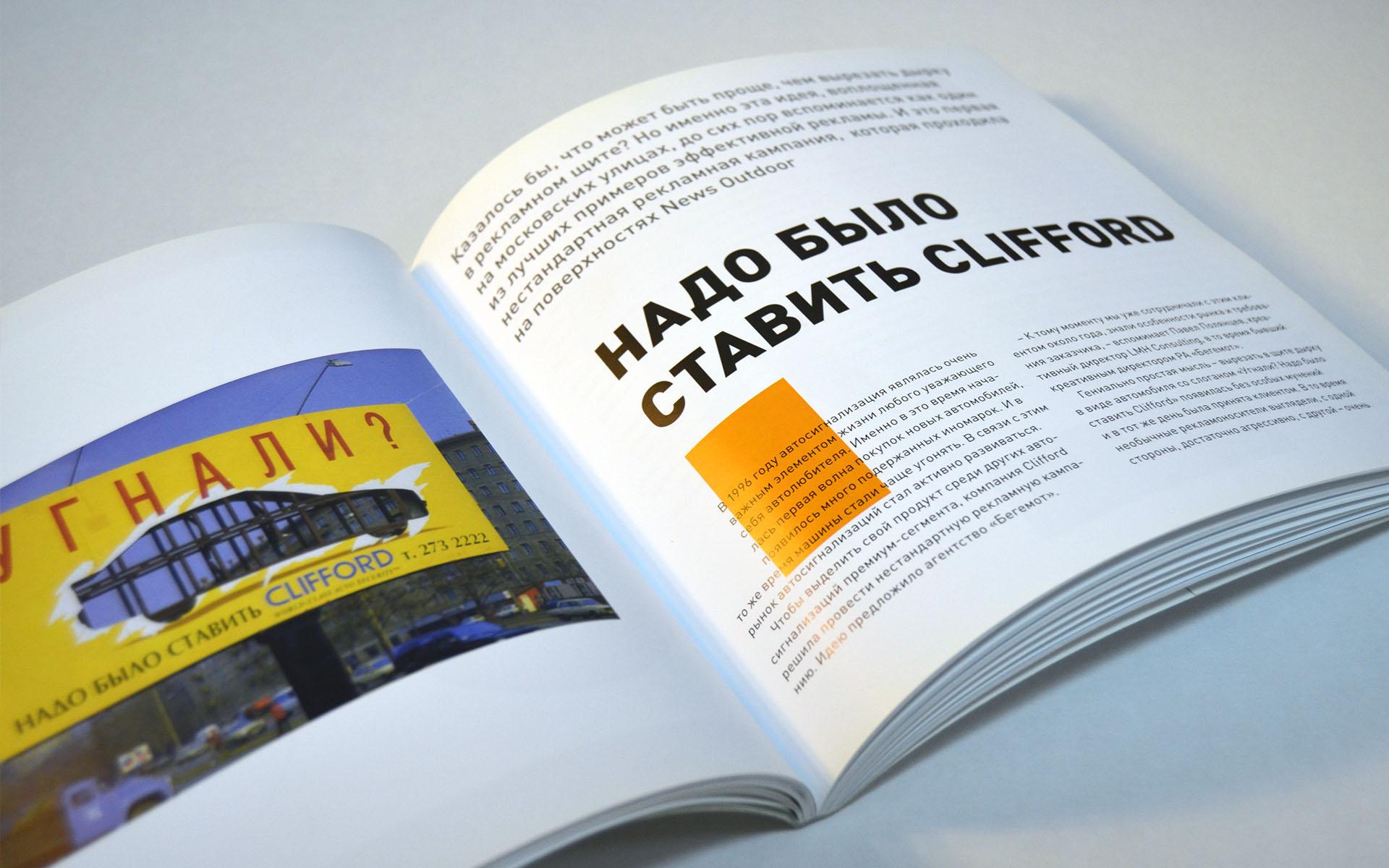 bookletNOG_800x500_4 копия