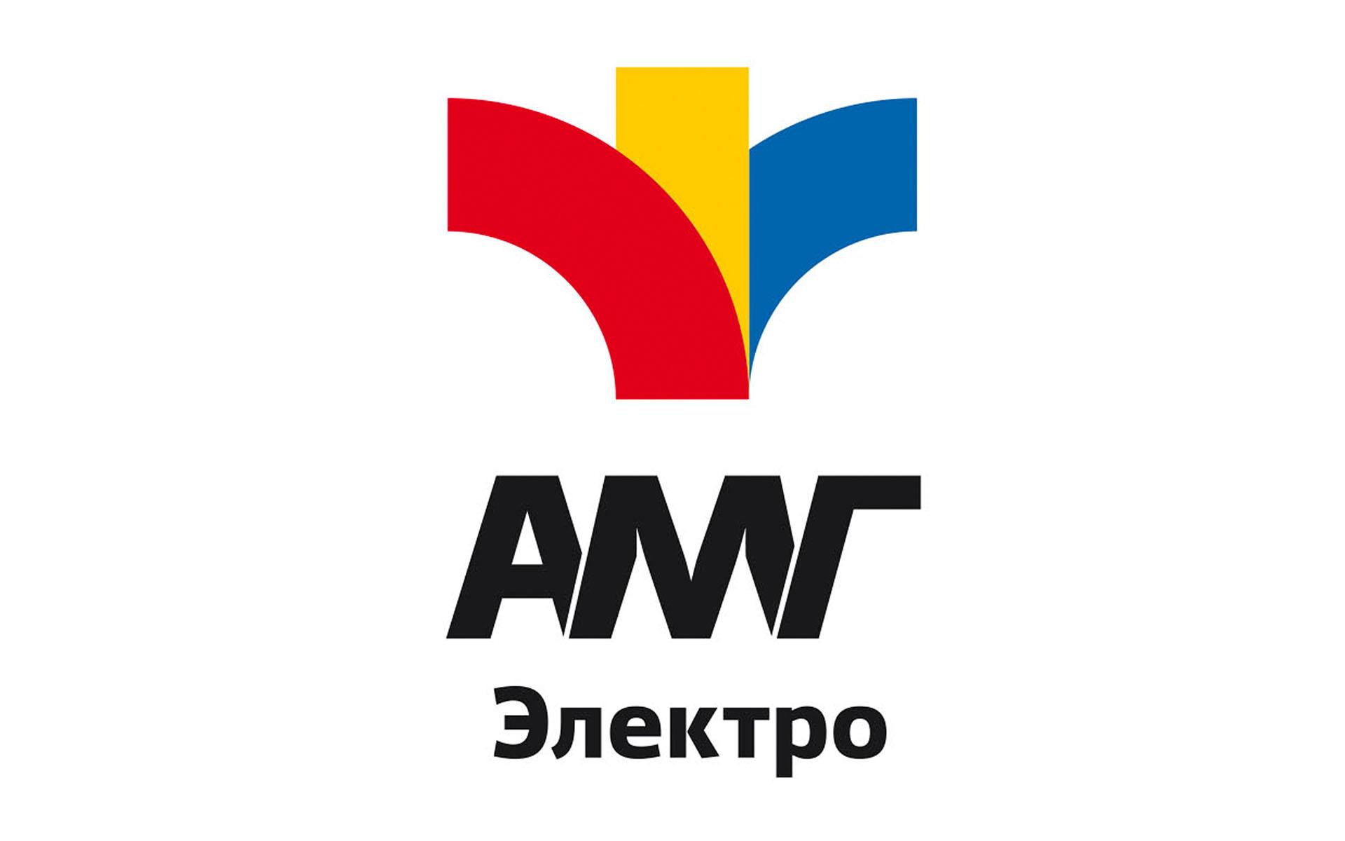 amgElectro_800x500_6 копия