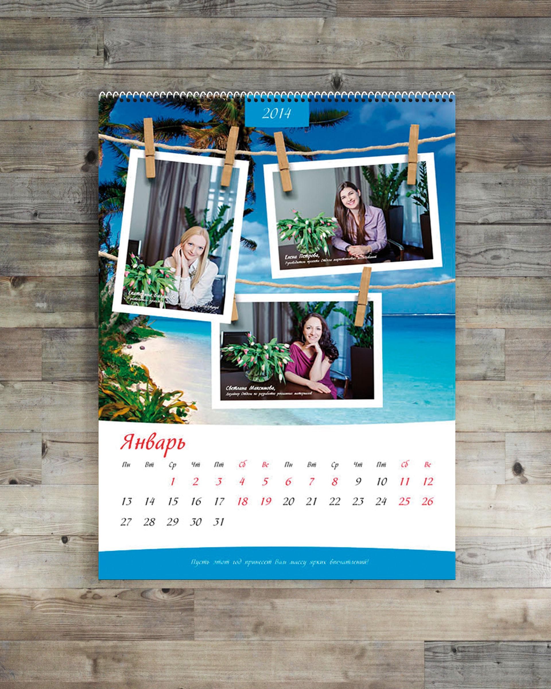 _calendarTCB_800x1000_2 копия