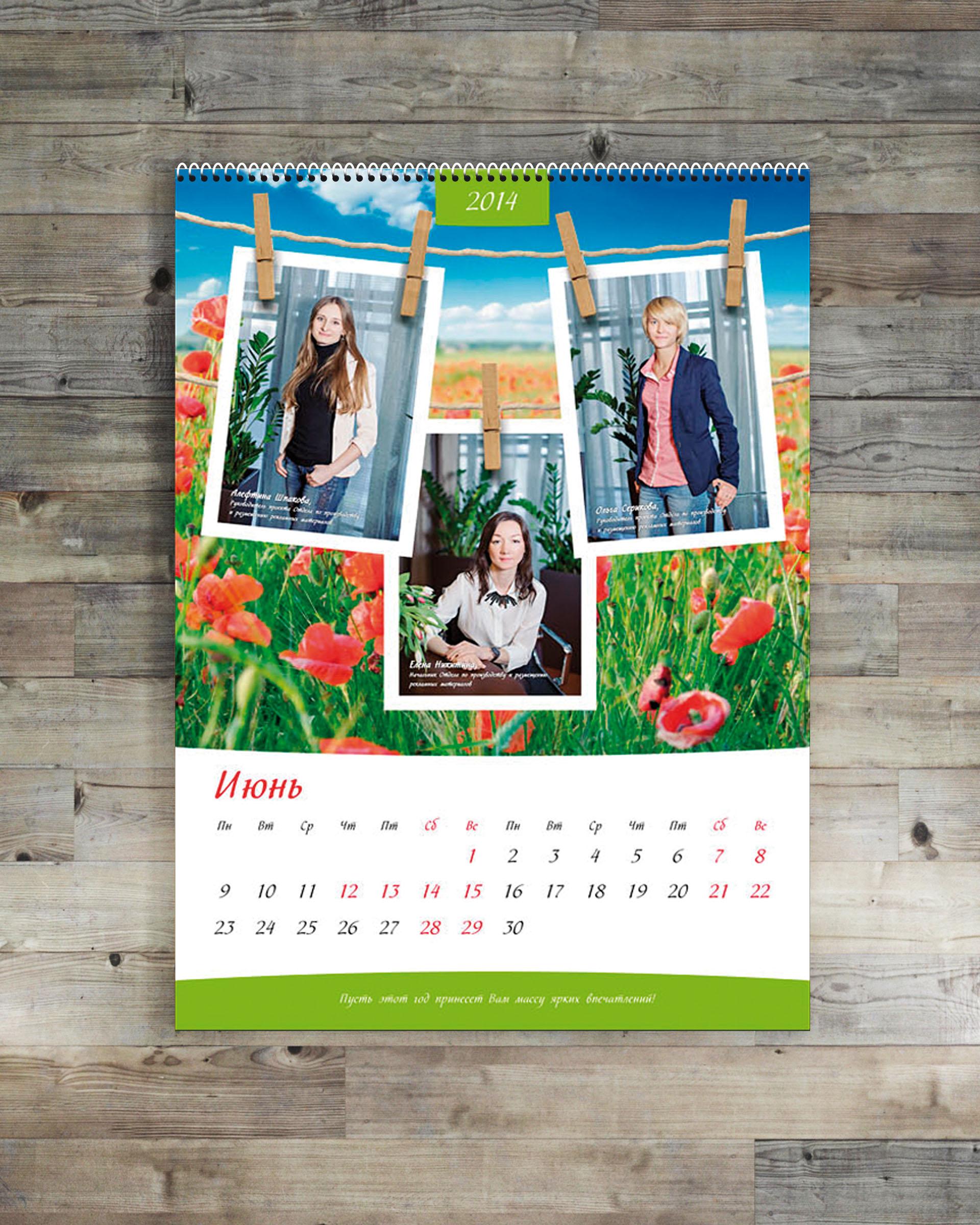 _calendarTCB_800x1000_4 копия