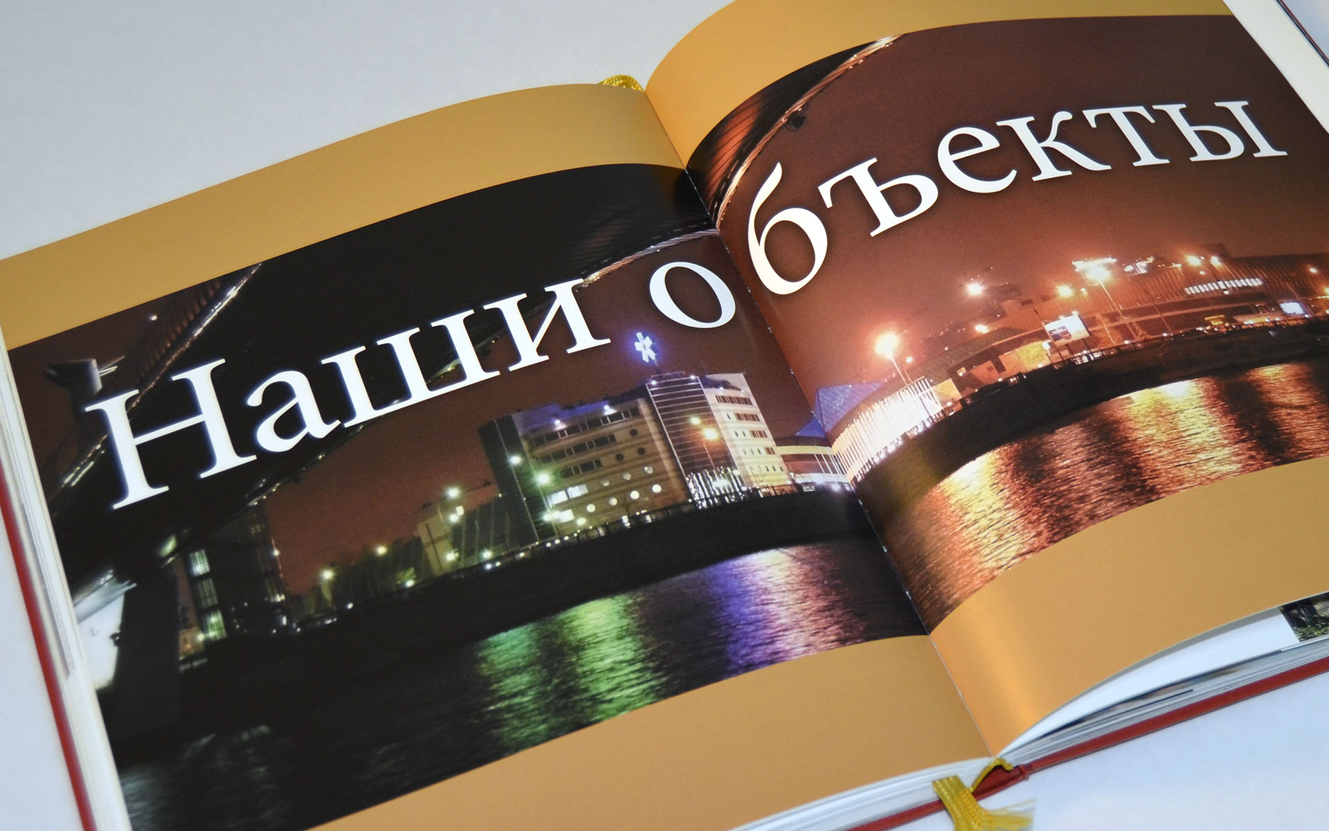 mks_800x500_9 копия