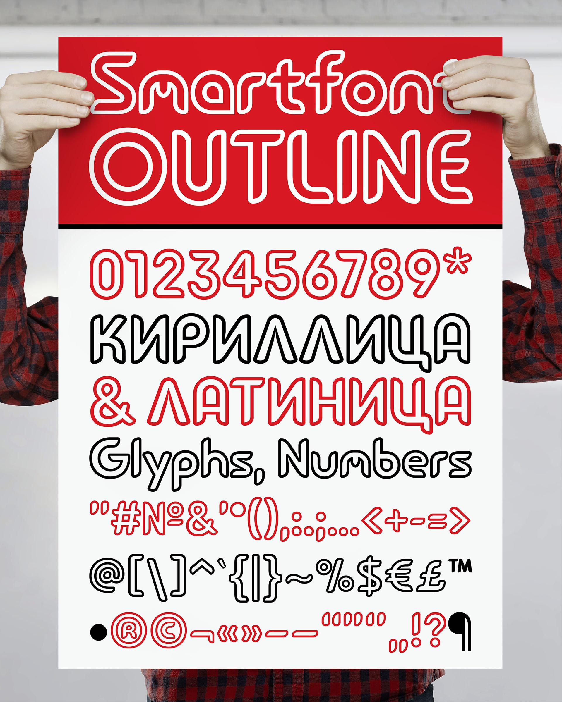 smartfont_1 копия