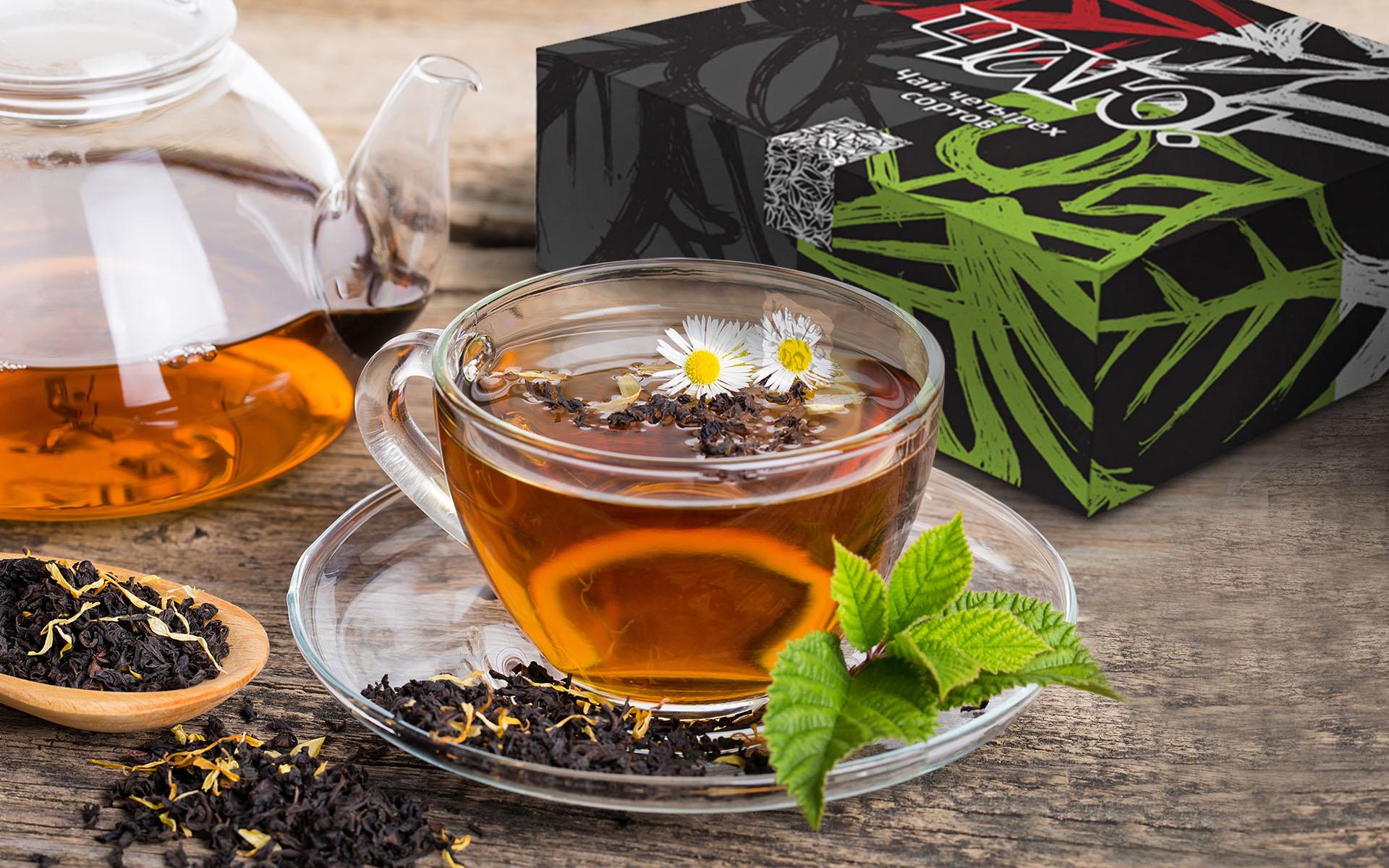 tea_800x500_45 копия